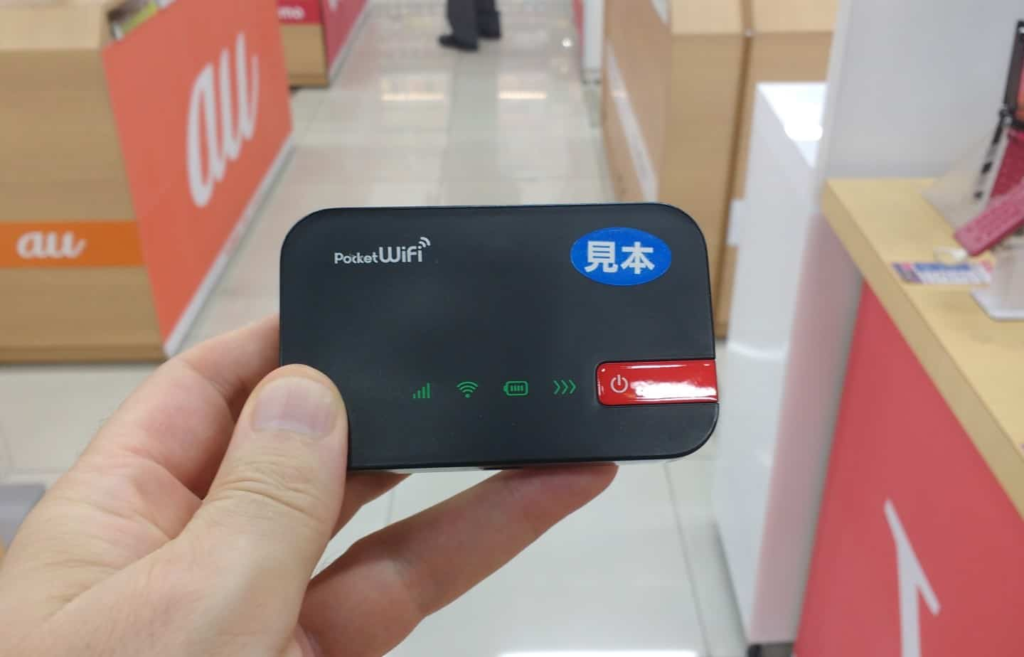 Living in Japan - Pocket Wifi Price